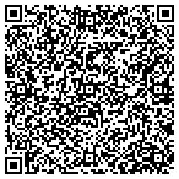 """QR-код с контактной информацией организации ТОО """"Шин-Трэйд"""""""