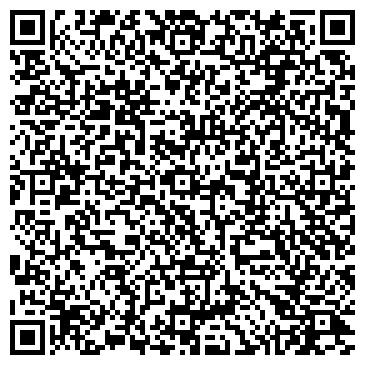 QR-код с контактной информацией организации Общество с ограниченной ответственностью ООО Снабжение и Комплектация