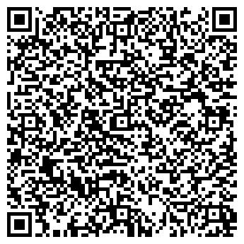 """QR-код с контактной информацией организации Общество с ограниченной ответственностью ТОО """"СП Алком и К"""""""
