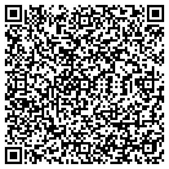 """QR-код с контактной информацией организации ТОО """"Дем-Вит-Авто"""""""