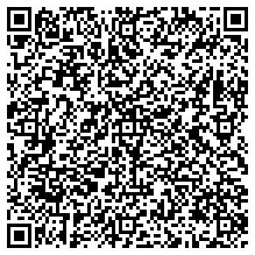 QR-код с контактной информацией организации ТОО «Опенгеймер Азия»