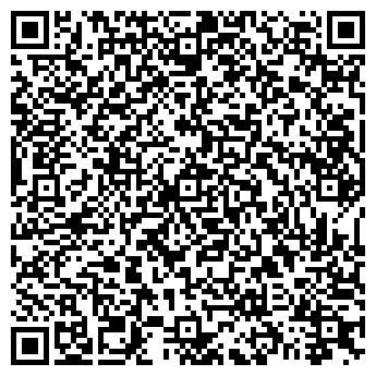 """QR-код с контактной информацией организации ТОО """"Эко-Гарант"""""""