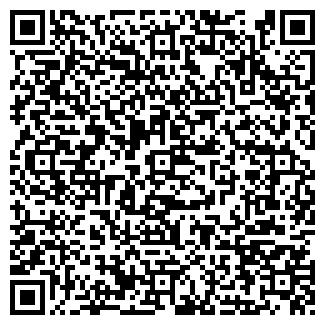QR-код с контактной информацией организации Sport-track