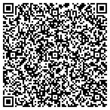 """QR-код с контактной информацией организации Общество с ограниченной ответственностью ТОО """"Гидравлика СтройДорМаш"""""""