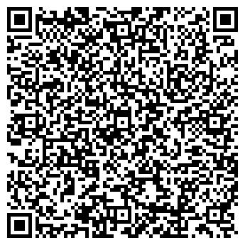 QR-код с контактной информацией организации ТОО «Argon Service Plus»