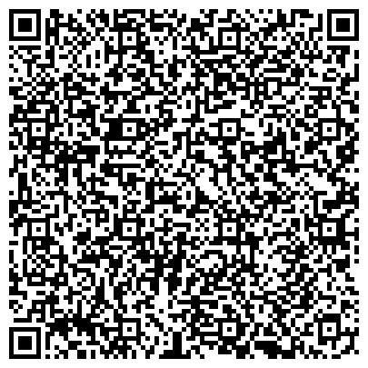 QR-код с контактной информацией организации Рубас ФОП - шина для спецтехники, двигатели ЯМЗ, КамАЗ, ГАЗ