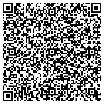 QR-код с контактной информацией организации Субъект предпринимательской деятельности ФЛП Тарасевич В А