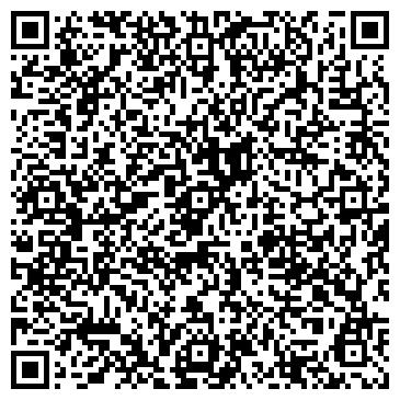 """QR-код с контактной информацией организации Общество с ограниченной ответственностью ООО """"СМ-Транс"""""""