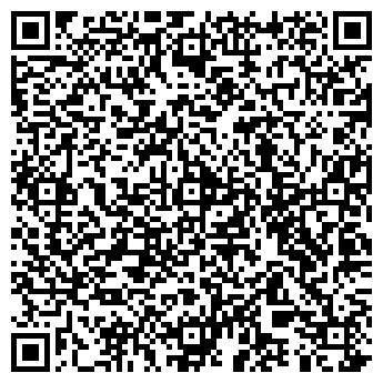 QR-код с контактной информацией организации СтройТех