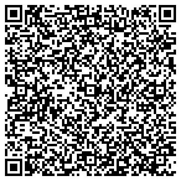 QR-код с контактной информацией организации Eleman - Интернет-магазин