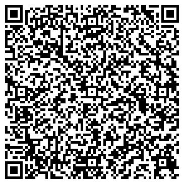"""QR-код с контактной информацией организации Общество с ограниченной ответственностью ЧП """"Киевдезсервис"""""""