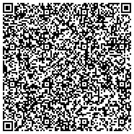 """QR-код с контактной информацией организации Общество с ограниченной ответственностью ООО """"АС-Облик"""" Грязезащитные покрытия, резиновые коврики, придверные коврики, накладки на ступени."""
