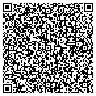 QR-код с контактной информацией организации Общество с ограниченной ответственностью ООО «Основа — Маркет»