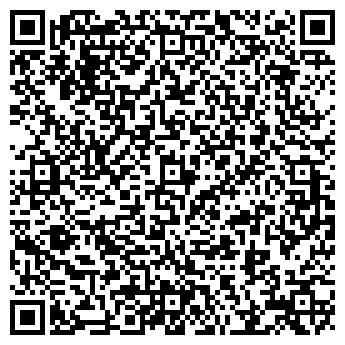 QR-код с контактной информацией организации Общество с ограниченной ответственностью ООО «Гидравлик Лайн»