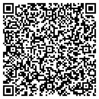 """QR-код с контактной информацией организации ООО """"Обрий"""""""