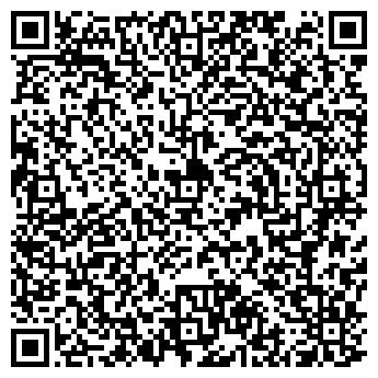 QR-код с контактной информацией организации АГРОКОНТРАКТ В, ООО