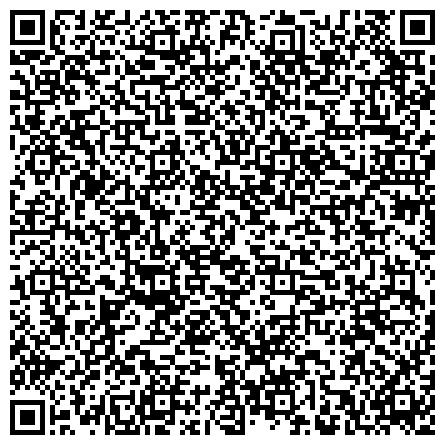 QR-код с контактной информацией организации Общество с ограниченной ответственностью ООО «Гроут» — таль ручная, лента транспортерная, насос центробежный ЦНС, Пружины тарельчатые