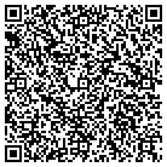 QR-код с контактной информацией организации Общество с ограниченной ответственностью SMARTA