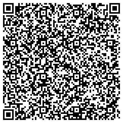 QR-код с контактной информацией организации Общество с ограниченной ответственностью ООО ТД «Экспловелд-Б»