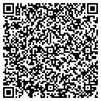 QR-код с контактной информацией организации АНИГ, ООО
