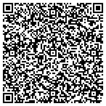 QR-код с контактной информацией организации Общество с ограниченной ответственностью ДЕЛЬТАКЛИН-ОД
