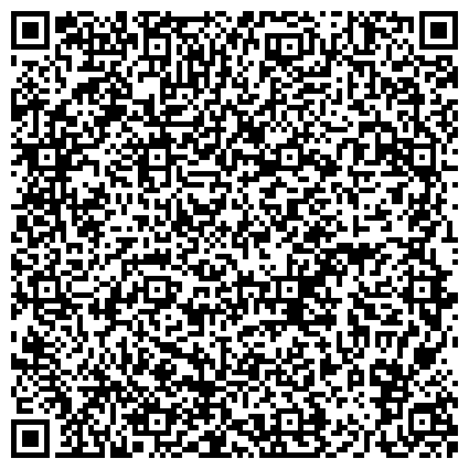 QR-код с контактной информацией организации ООО «Чистый свет-трейд» — Промышленные пылесосы, дезинфекция, мойка, уборка, очистка, Общество с ограниченной ответственностью