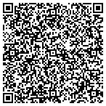 QR-код с контактной информацией организации Частное предприятие СПДФЛ Попова Л. А.
