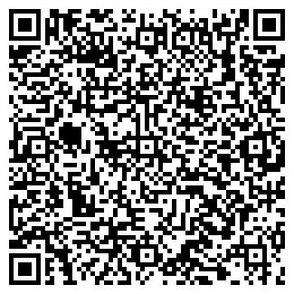 QR-код с контактной информацией организации БАКАЛЕЯ, КП
