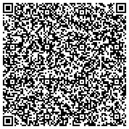 """QR-код с контактной информацией организации Общество с ограниченной ответственностью ООО """"Компания """"Атлас"""" стеллажи, промышленная мебель, складская техника, многооборотная тара, колеса"""