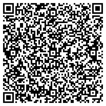 QR-код с контактной информацией организации Общество с ограниченной ответственностью ООО «БИОРЕСУРС»