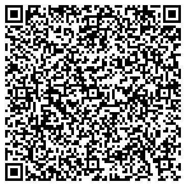QR-код с контактной информацией организации Общество с ограниченной ответственностью ООО «ВИКТОРИ ПЛЮС»