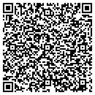 QR-код с контактной информацией организации Предприятие с иностранными инвестициями Гидросканд