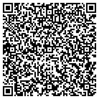 QR-код с контактной информацией организации «Авто-спектр»