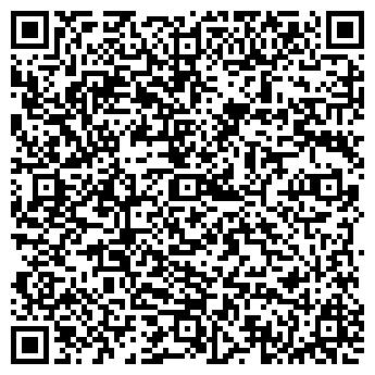 QR-код с контактной информацией организации ИП Рачицкий А.С.