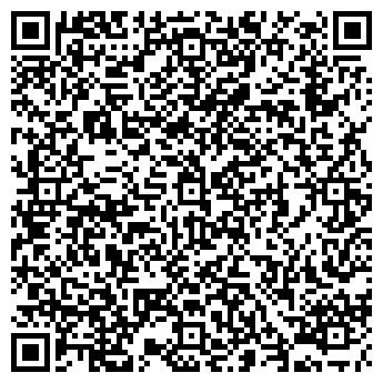 QR-код с контактной информацией организации Спецагромаш, СООО