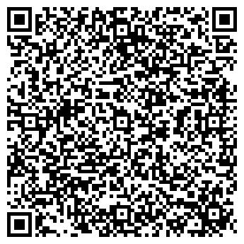 QR-код с контактной информацией организации БискЛайн, ООО