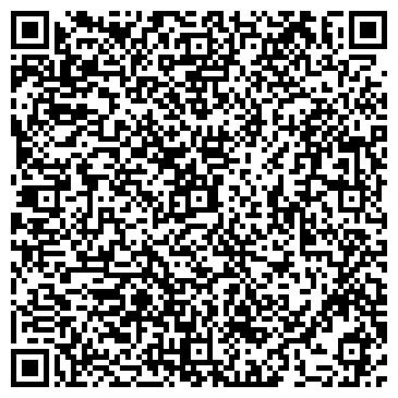 QR-код с контактной информацией организации Буйновская М. Ю., ИП