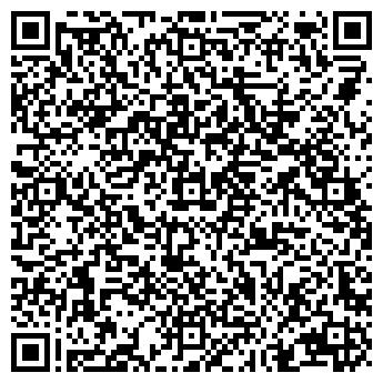QR-код с контактной информацией организации Альтернатива-Про, ЧТУП