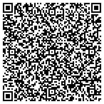 QR-код с контактной информацией организации Лемстройиндустрия, ООО
