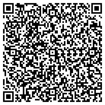 QR-код с контактной информацией организации Амазис, СООО