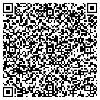 QR-код с контактной информацией организации Новиль, ЧТУП