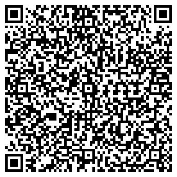 QR-код с контактной информацией организации Омега ТРАК, ИЧП