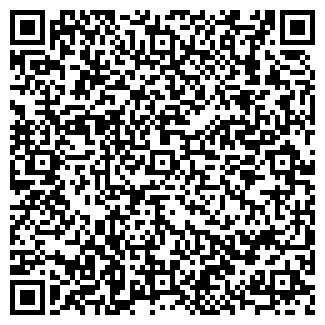 QR-код с контактной информацией организации Акваком, ЧП