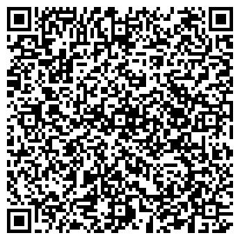 QR-код с контактной информацией организации БелРозма, ООО