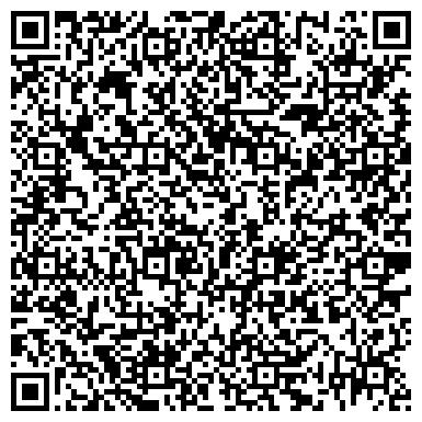 QR-код с контактной информацией организации Специальные строительные работы, ООО