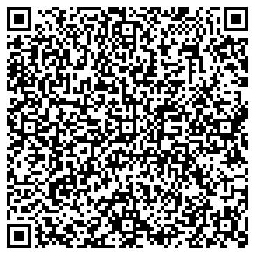 QR-код с контактной информацией организации ВИННИЦКАЯ АССОЦИАЦИЯ ЗАВОДОВ ПРОДТОВАРОВ
