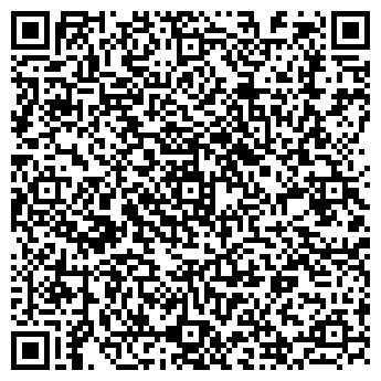 QR-код с контактной информацией организации Блэквуд, Компания