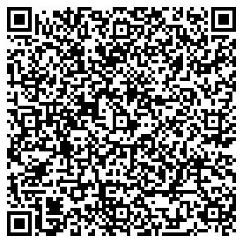 QR-код с контактной информацией организации Автостатсервис, ООО