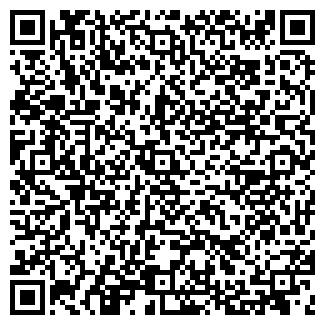 QR-код с контактной информацией организации АРС, ОДО