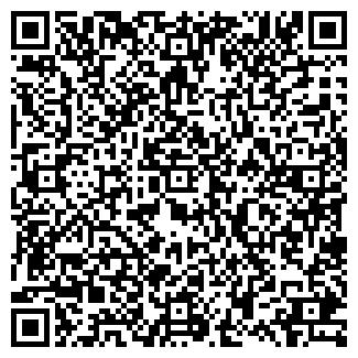QR-код с контактной информацией организации Неолига, ОДО